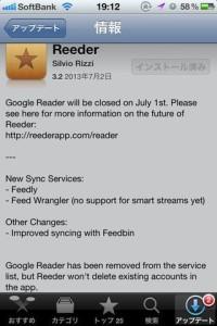 reeder-feedly1