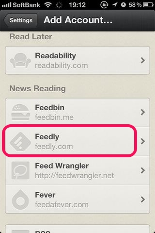 reeder-feedly3