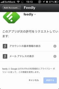 reeder-feedly5