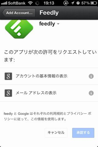 reeder-feedly5