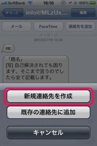 sb-spam2