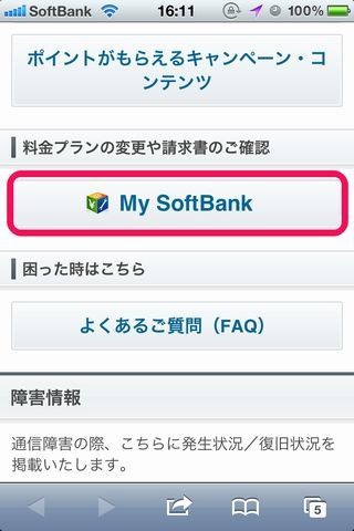 sb-spam5