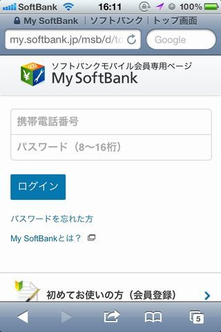 sb-spam6