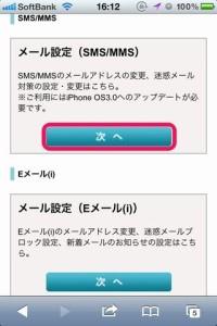 sb-spam8