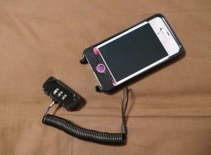 iphonecase-lock1