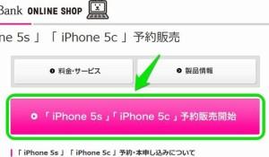 reserveiphone5s2