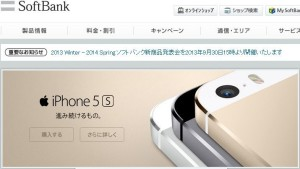 reserveiphone5s8