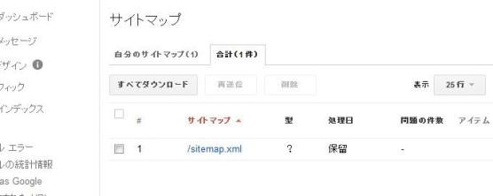 sitemap8
