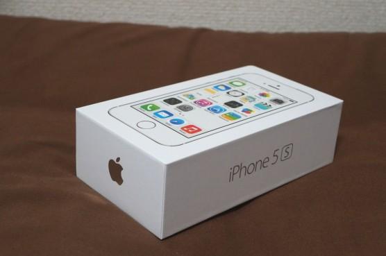 iphone5sopen6
