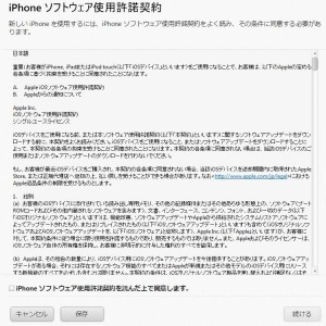 iphone5sstart10