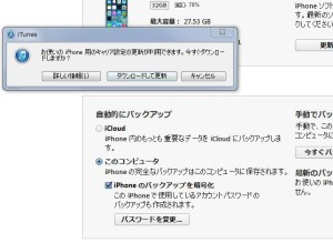 iphone5sstart13