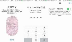 iphone5sstart14-1