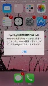 iphone5sstart18
