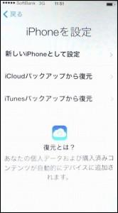iphone5sstart7
