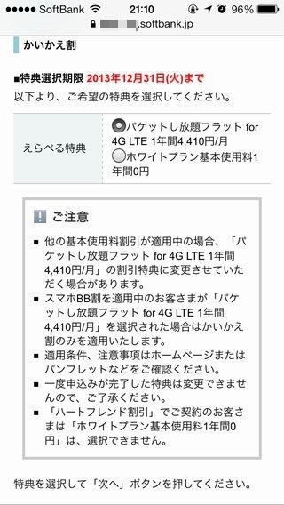 kaikaewari3-1