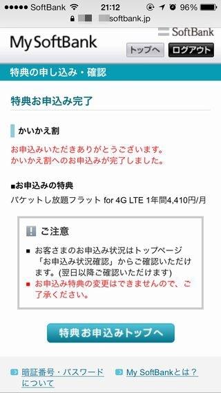 kaikaewari5-1