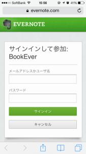 bookever2