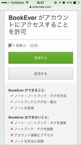 bookever3