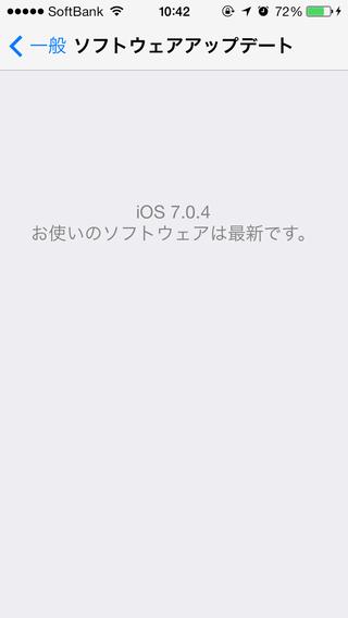 ios704-7