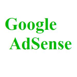 adsenselogo