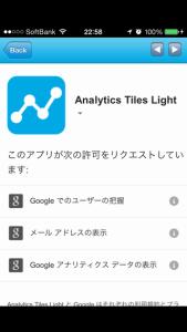 tileslight2