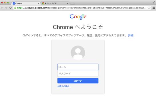 Chrome5