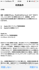 ios706-04.png
