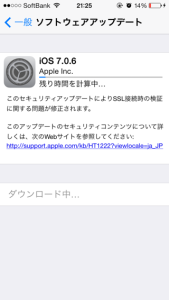 ios706-05.png