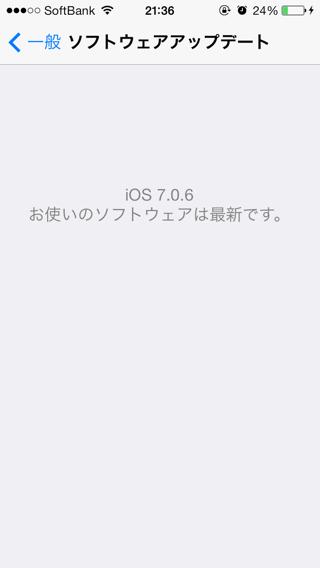 Ios706 09