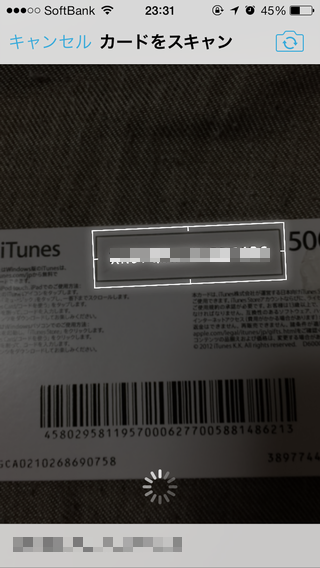 itunescard-ios3
