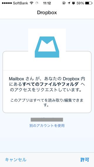 Mlbx drpbx04