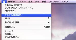 singletap-click01-1.png