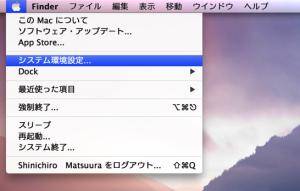 singletap-click01.png