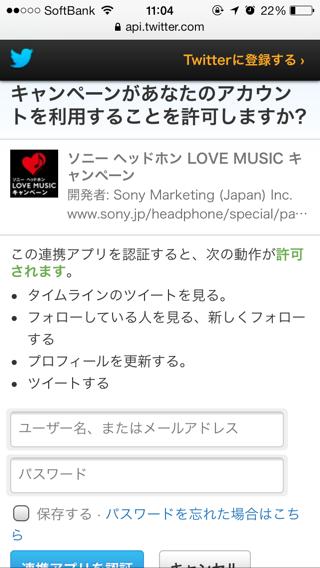 Sony50years03