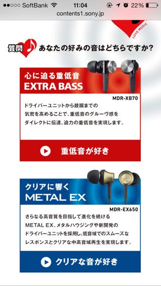 Sony50years04