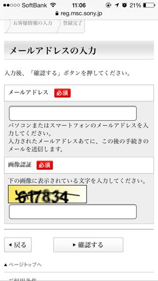 Sony50years07