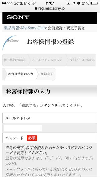 Sony50years09