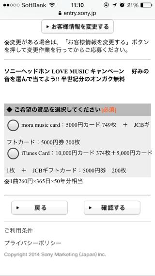 Sony50years10