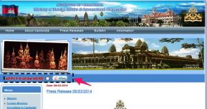 cambodia-visa03.png