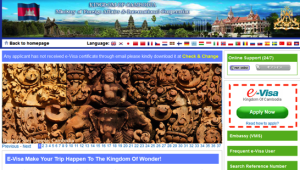 cambodia-visa04.png