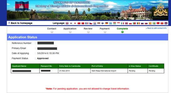 Cambodia visa14