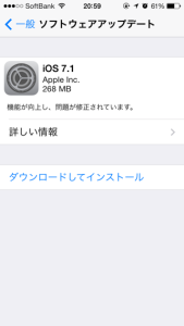 ios71-01.png