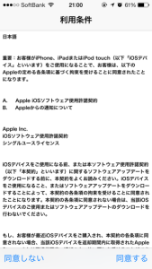 ios71-03.png