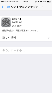 ios71-04.png