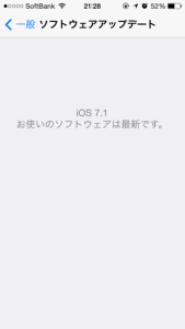 ios71-05.png