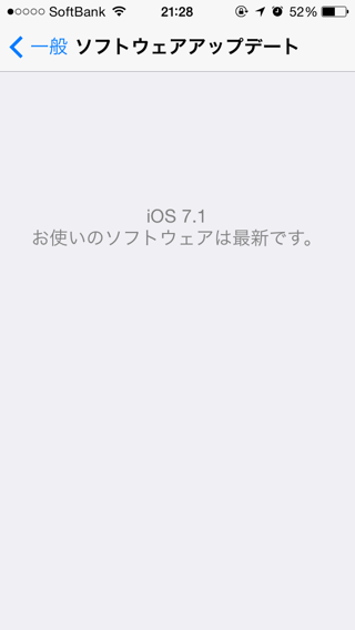 Ios71 05