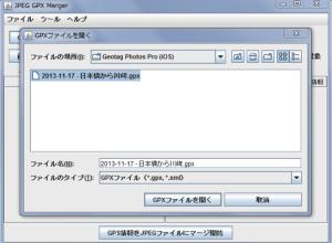 jpggpxmerjer02.png