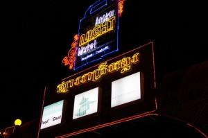 ankor-nightmarket01