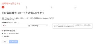 gmail-iphone04