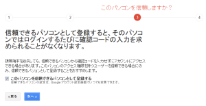 gmail-iphone06